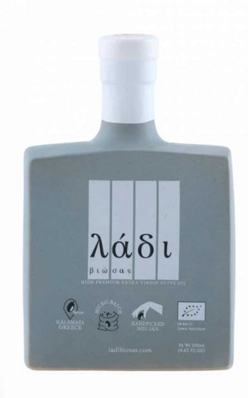 Olive Oil - Ceramic Naturel 250 ml