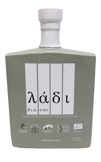 Olive Oil Ceramic Natural 700ml
