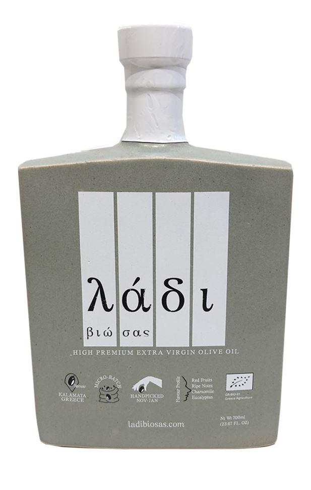 Olive Oil Ceramic Natural 700ml